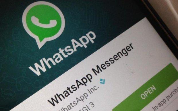 WhatsApp шокував рекордними показниками