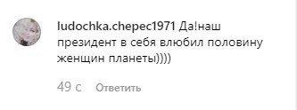 """Порошенку про таке лише мріяти: Зеленського присвятили пісню - """"Найкращий президент"""""""