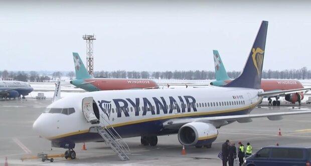 """аэропорт """"Борисполь"""", скриншот из видео"""