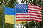 Навіть Трамп підтримав День державного прапору України: синьо-жовтий стяг розгорнули над США