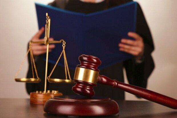 Первую леди обвинили в убийстве бывшей жены мужа