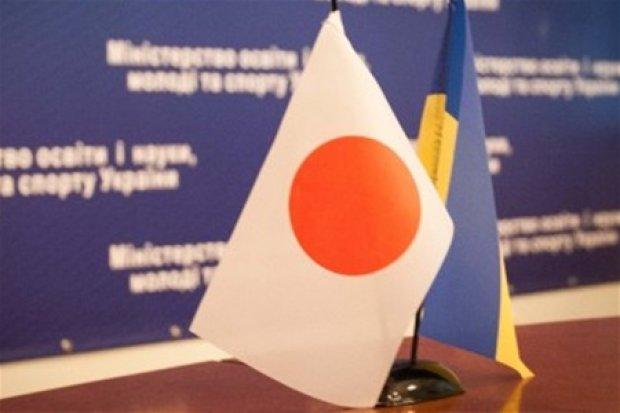 Японія дасть 4 мільйони доларів для Донбасу