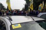 Евробляхеры, фото: znaj.ua