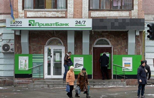ПриватБанк залишив мільйони українців без готівки: що відбувається
