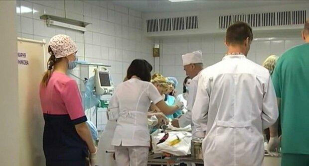 операція / скріншот з відео
