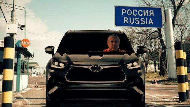 Їздив домовлятися з російським криміналітетом: Миколу Петренка затримали на кордоні з РФ на краденому авто
