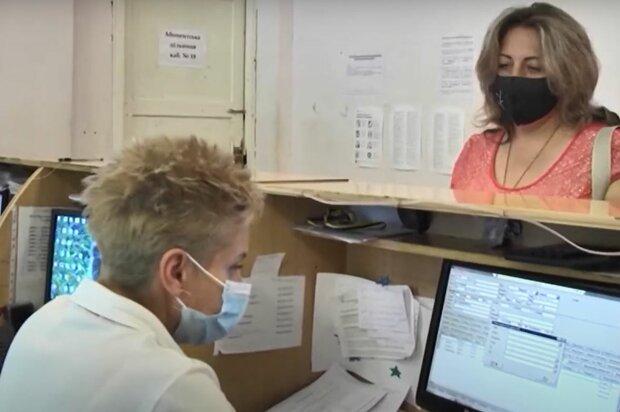 Оформление документов, скриншот: YouTube