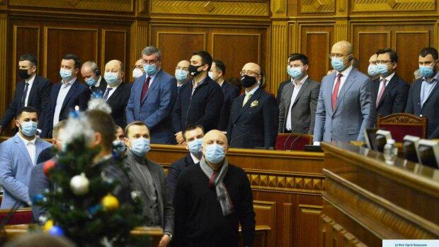 Денис Шмыгаль, Верховная Рада-фото ВРУ