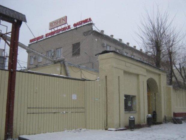 Липецький Roshen заблокував ОМОН