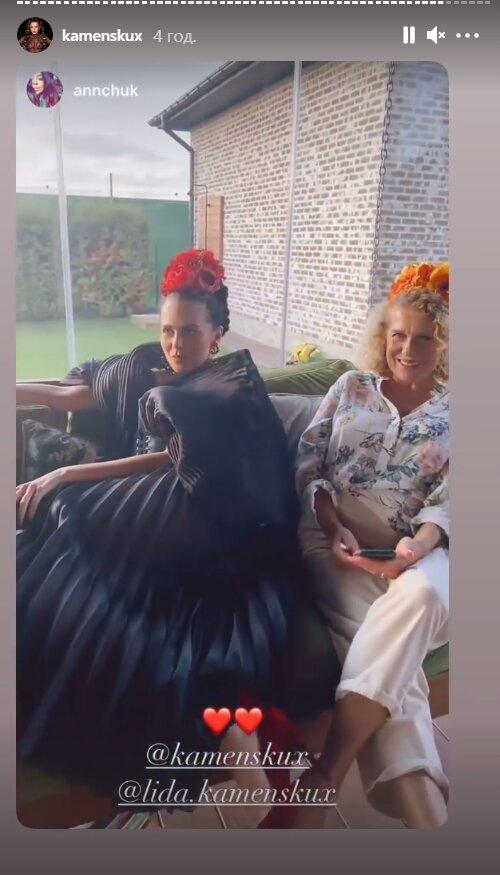 Настя Каменських з мамою, instagram.com/kamenskux