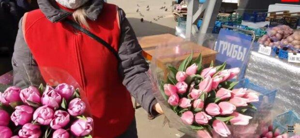 Квіти, фото: скріншот з відео