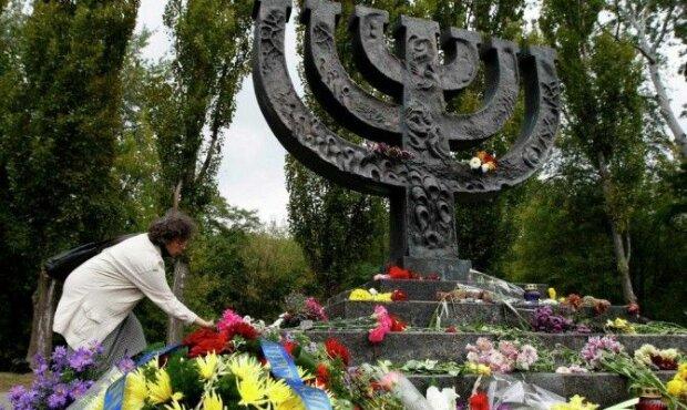 Как будет выглядеть Мемориальный центр Холокоста в Киеве