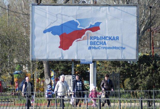 Путин превратил Крым в хлев: грязь, ложь, тонем в г**не