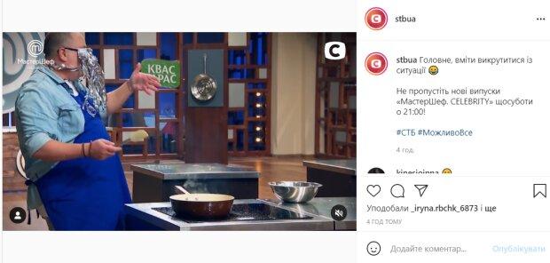 """""""МастерШеф. Celebrity"""", скріншот із відео"""