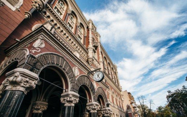 Дії Гонтаревої призвели до розтрати міжнародних резервів України - Ілларіонов