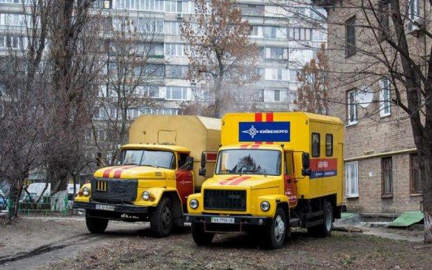 Киевэнерго подготовило неприятный сюрприз. Чего ожидать?