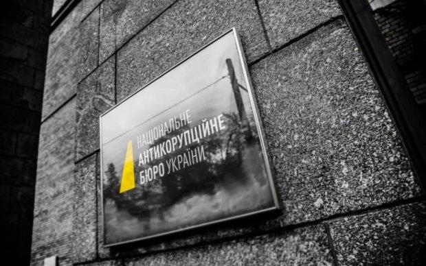 """В НАБУ передали материалы на братьев Суркисов по """"делу Ярмоленко"""" (документ)"""