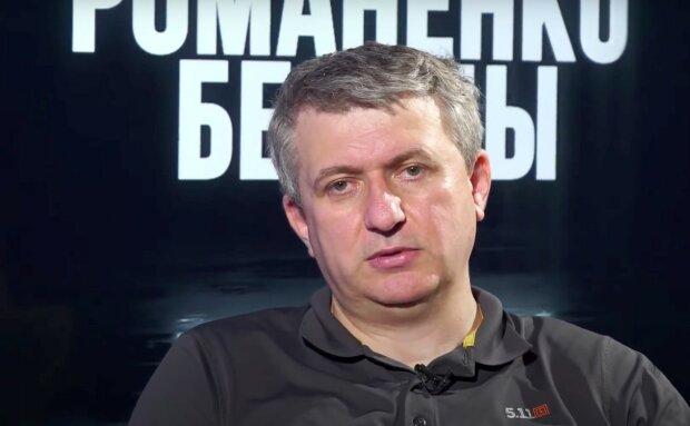 Романенко рассказал о последствиях встречи Байдена и Путина для Украины