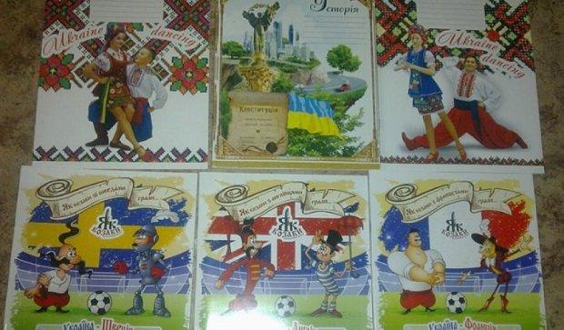 Українські зошити стали хітом продажів у Донецьку (фото)