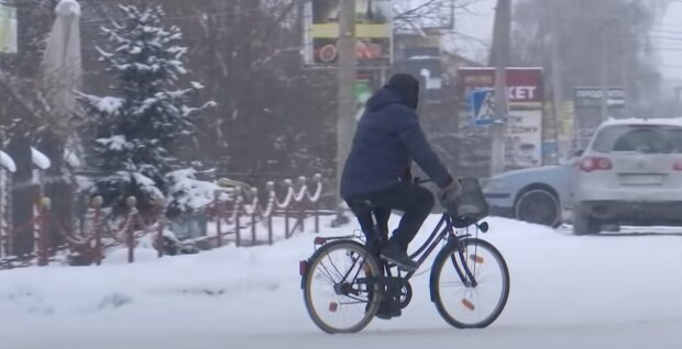 Погода в Україні, скріншот: Youtube