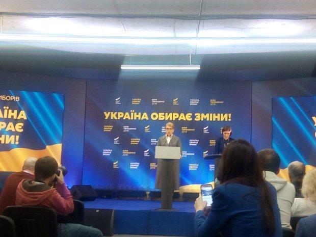Кандидат в президенты Юлия Тимошенко