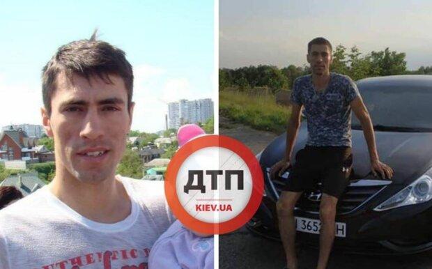 В Киеве прыгнул с моста и пропал, фото dtp.kiev.ua