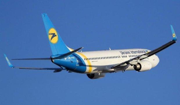 Рейси МАУ Київ-Варшава літають з відкритими ілюмінаторами (фото)