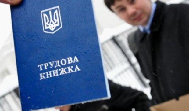 Новый трудовой кодекс превратит украинцев в рабов