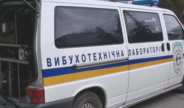 Два дома «заминировали» в Одессе