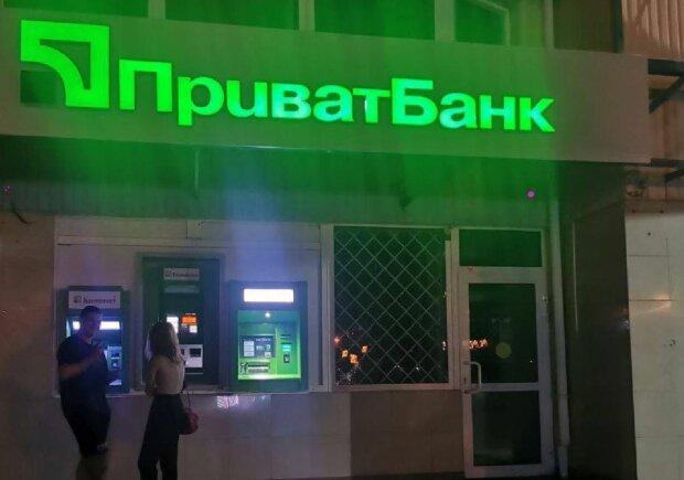 """Попытка ограбления """"ПриватБанка"""", фото: Telegram"""