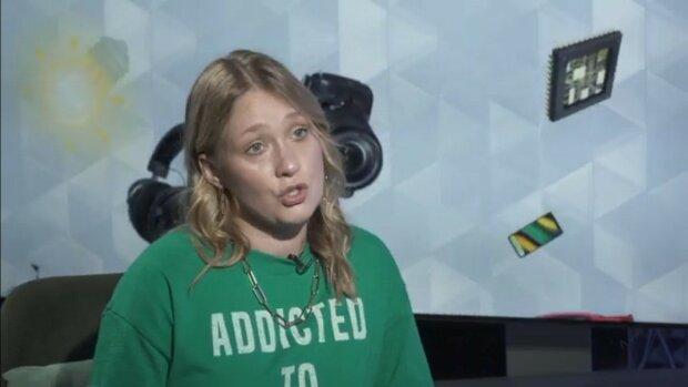 Валерия Иноан, скриншот видео