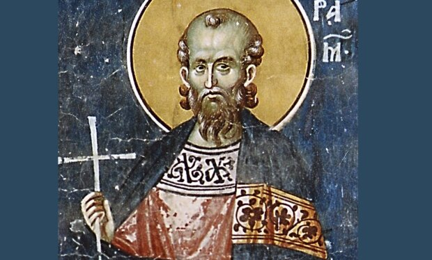Мученик Парамон, фото: Православный календарь