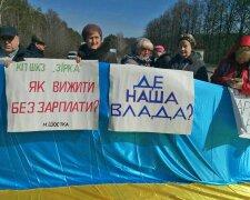 Мітинг за зарплату, Голос України