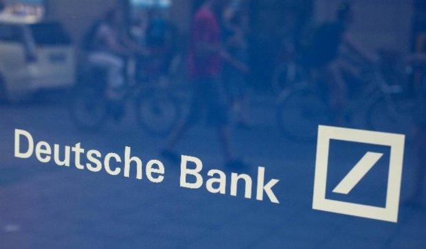 Deutsche Bank згортає бізнес в Росії