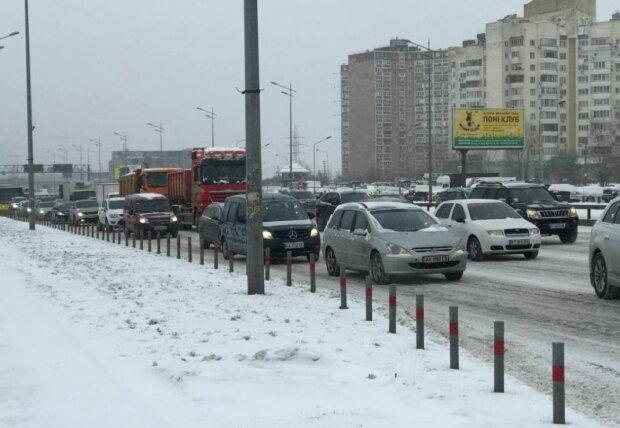 Авто, фото: Unian