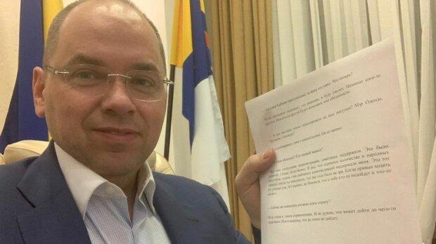 Максим Степанов, фото Strana.ua