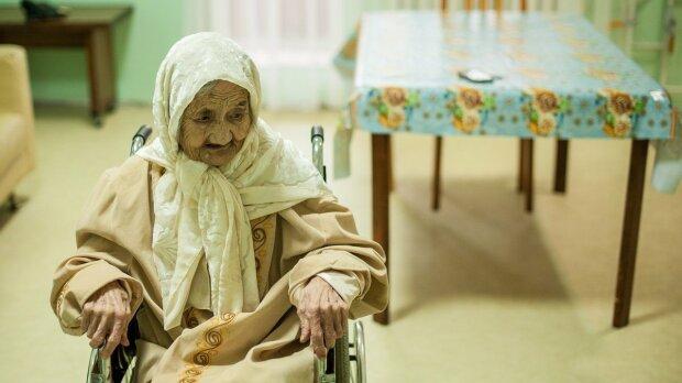 українські пенсіонери