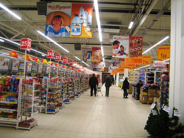 "Супермаркет ""Фуршет"", фото oleg-leusenko.livejournal.com"
