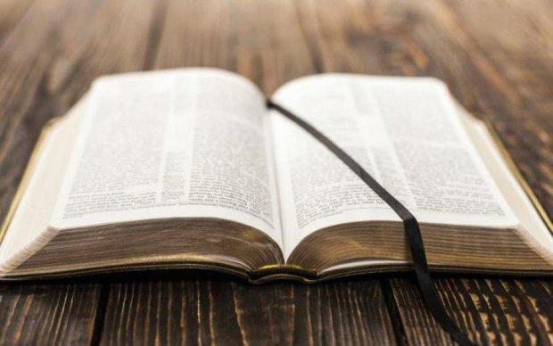 Между строк: в Библии обнаружили новые таинственные заметки