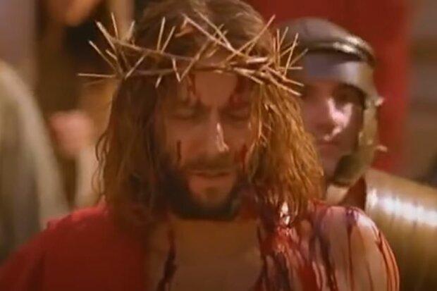 Ісус Христос, скріншот: YouTube