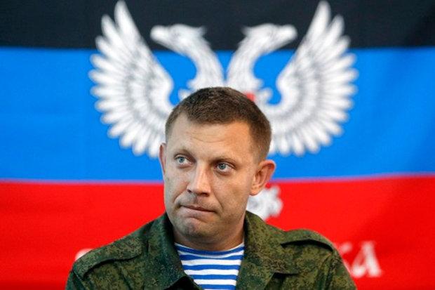 Умер главный террорист Александр Захарченко