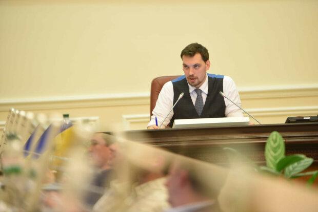 Олексій Гончарук, kmu.gov.ua