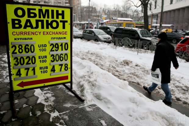 Курс валют на 4 декабря: доллар катится по наклонной