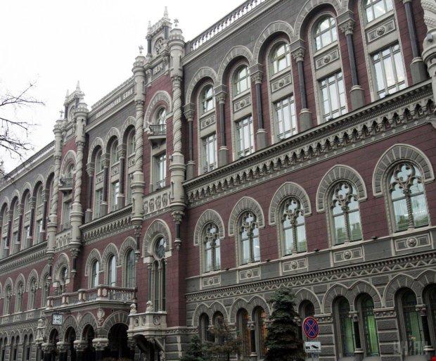 Ніяких кредитів: банки придумали, як ускладнити життя українцям