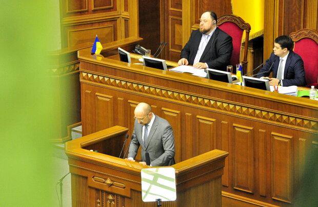 Денис Шмигаль - фото Знай.uа