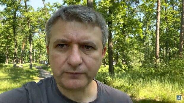 Юрій Романенко, скріншот відео