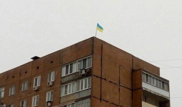 У Донецьку вивісили український прапор