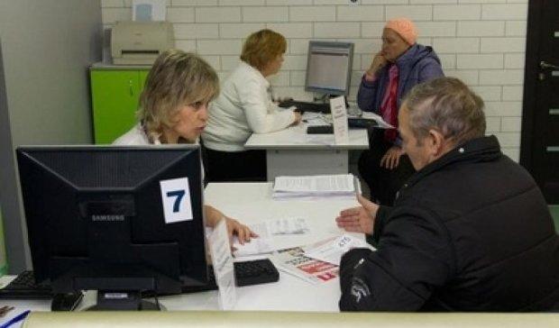 Кияни отримають нові Центри комунального сервісу