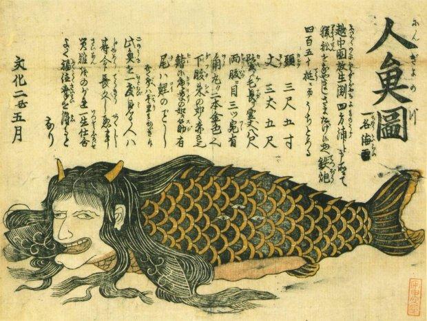 Монстр в храме: легенда о таинственной Нинге, в которую верят по сей день