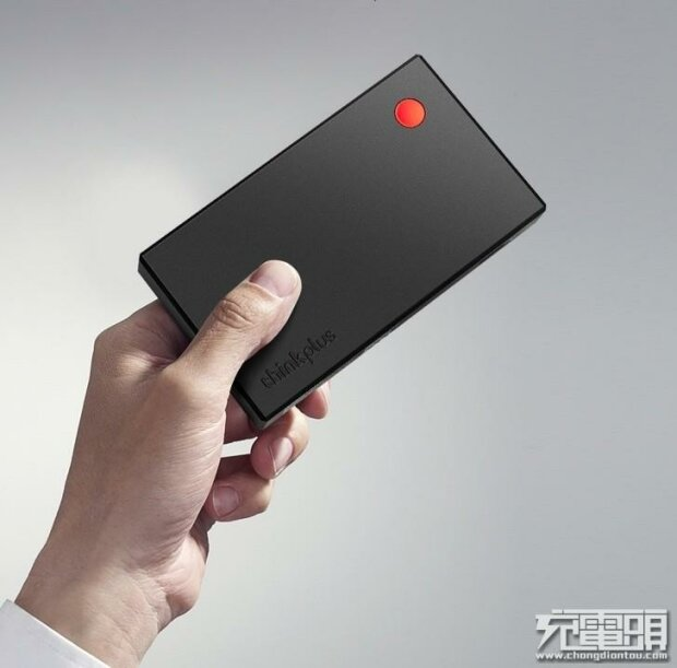 POWER BANK, gizchina